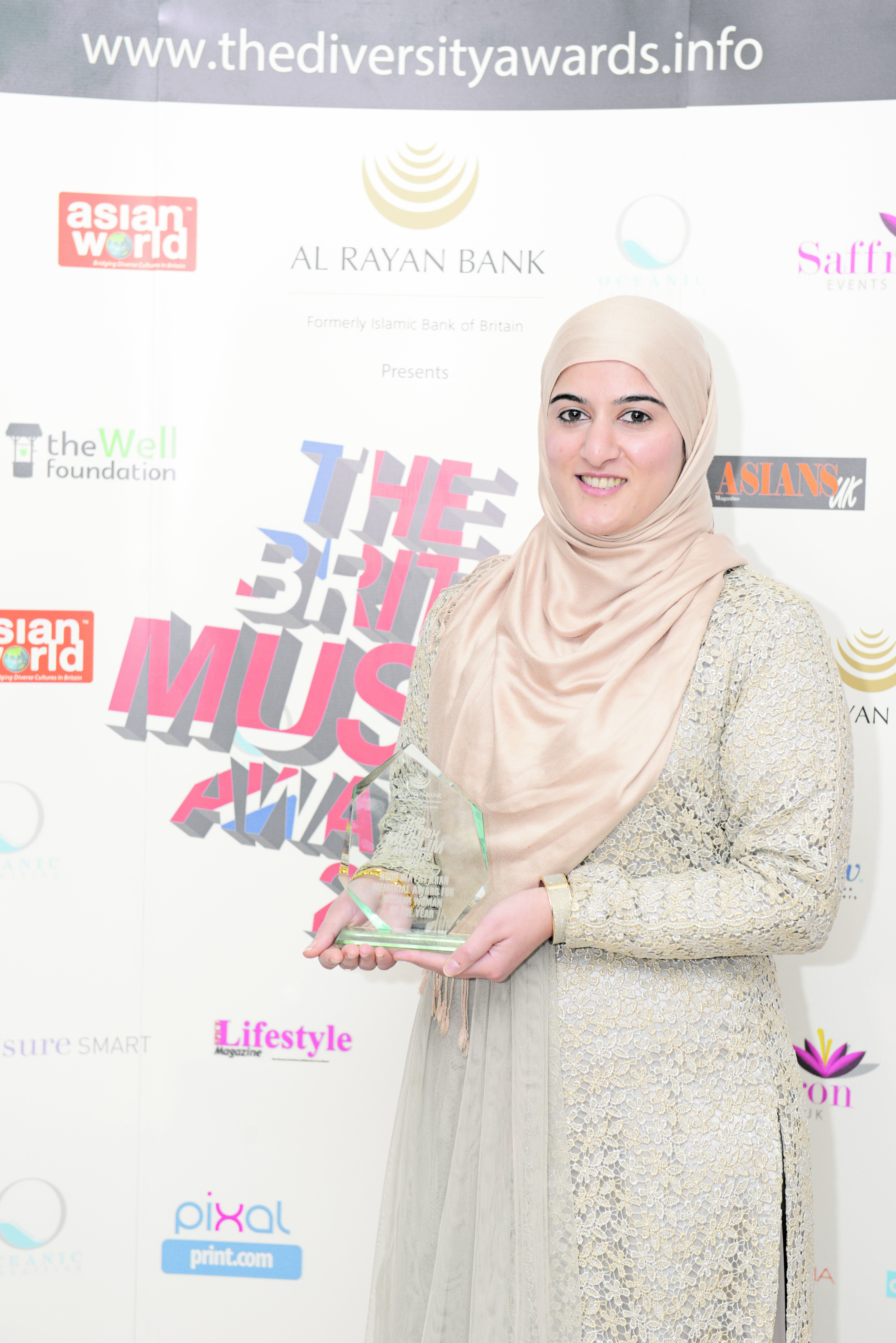 7. Noor Inayat Khan Memorial Awards for Muslim Woman of the Year