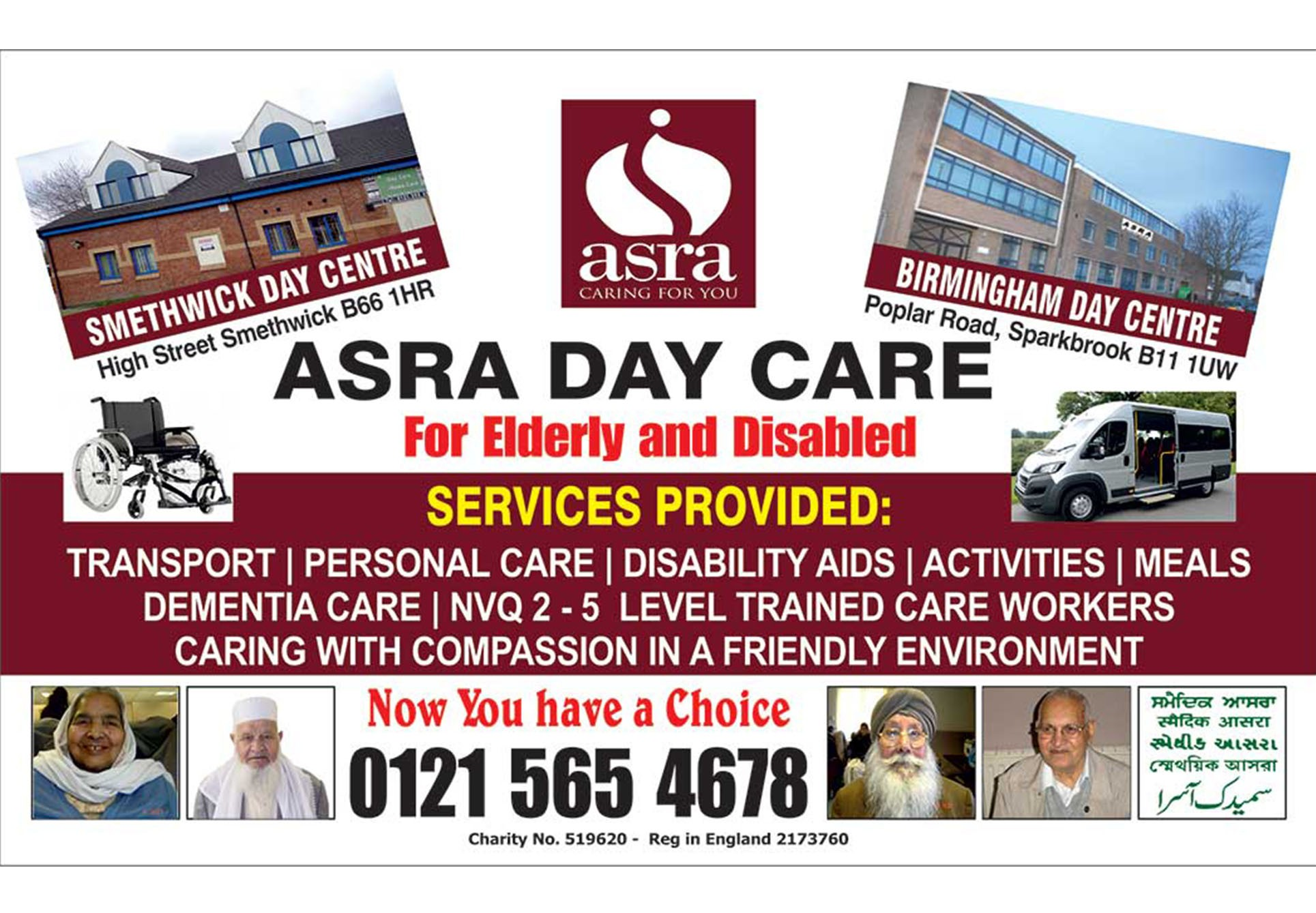 Asra_Day_Care