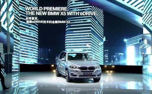 BMW Group Novelties Shanghai Auto