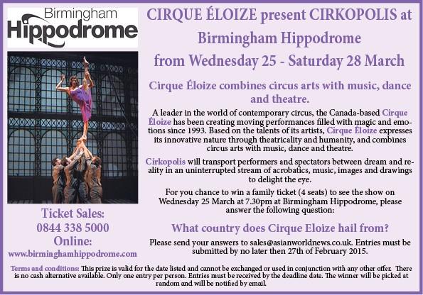 Birmingham Hippodrome Feb2015-pg4