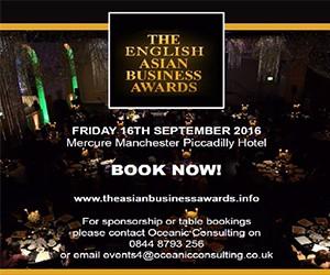 English Awards Sept2016