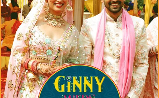 Ginny Weds Sunny Album Cover