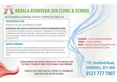 Kerala_Clinic