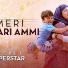 Meri Pyaari Ammi Still