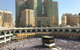 Muslim Hajj pilgrims at Masjid al-Haram in Mecca
