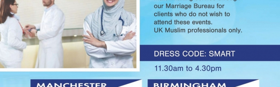 Muslim Marriage Dec19
