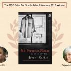 No Presents Please - DSC Prize 2018 winner