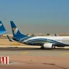 Oman_Air_2017_-_NS-700x497-700x430