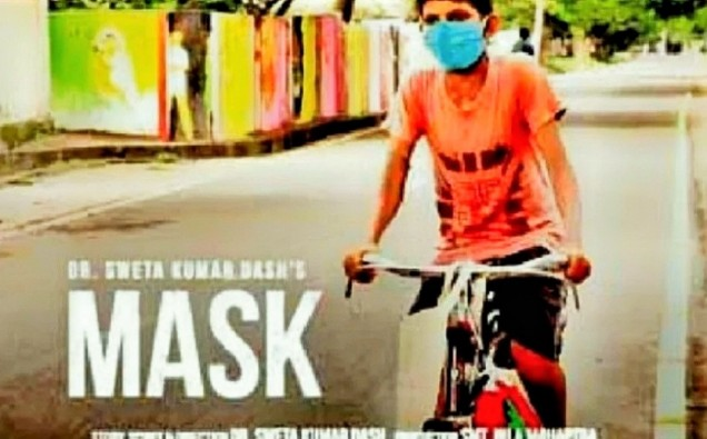 Short film Mask
