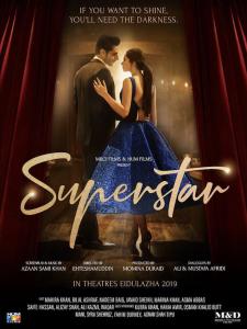 Superstar Film Poster (1)