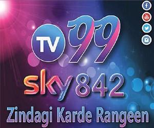 TV99June2016