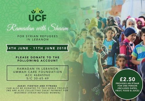 UCF_Ramazan