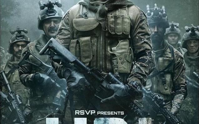 Uri Film Poster
