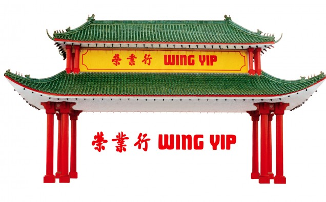 Wing-Yip-Arch