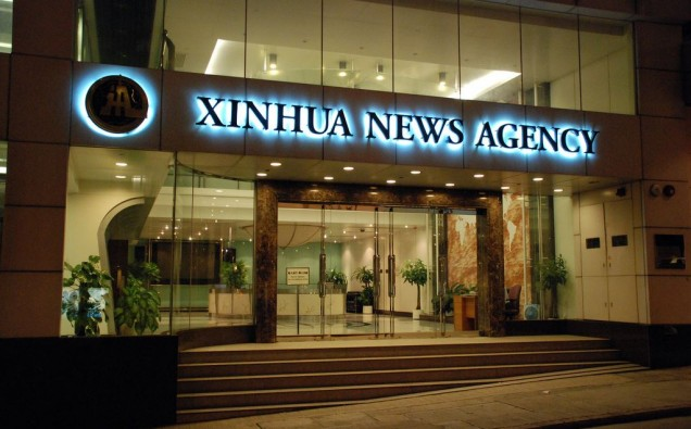 Xinhua AI TV Presenter