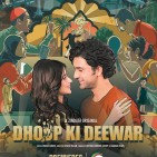 ZEE5_Global announces the much-awaited Zindagi Original Dhoop Ki Deewar, a cross-border tale of love, family and loss.png.gallery