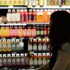 exit fee supermarket