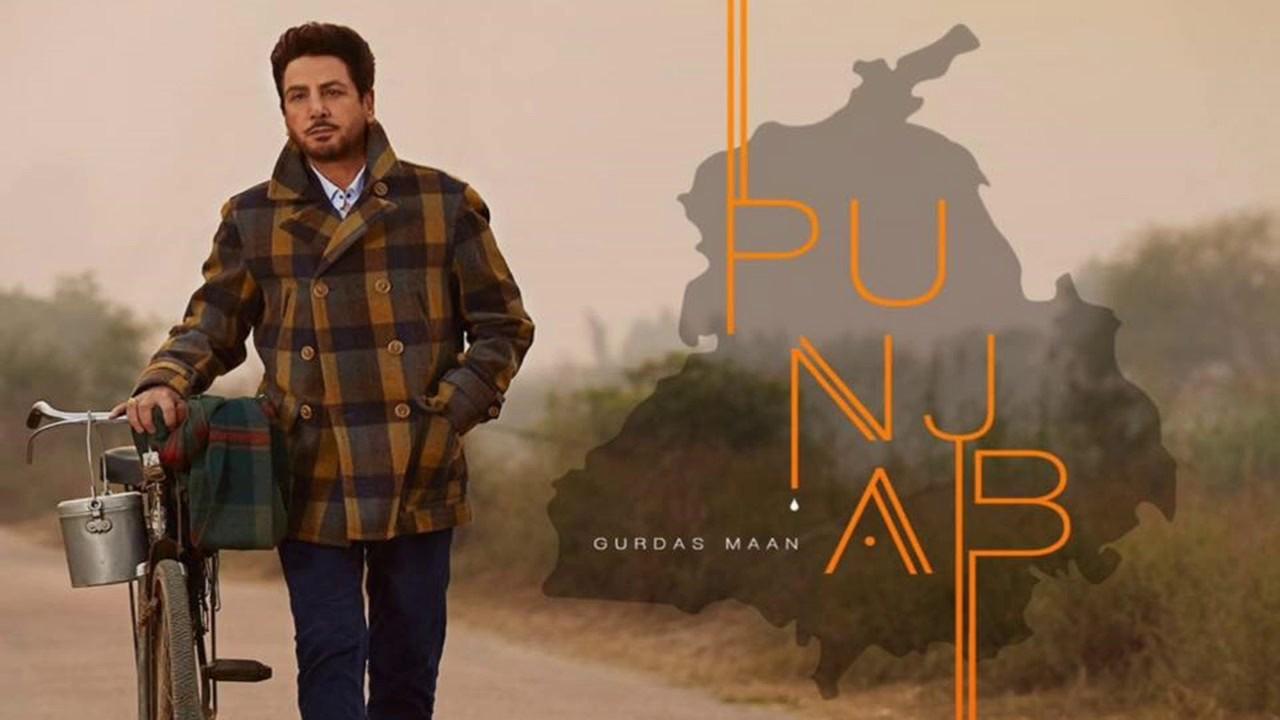 Punjab Song Lyrics - Gurdas Maan Album