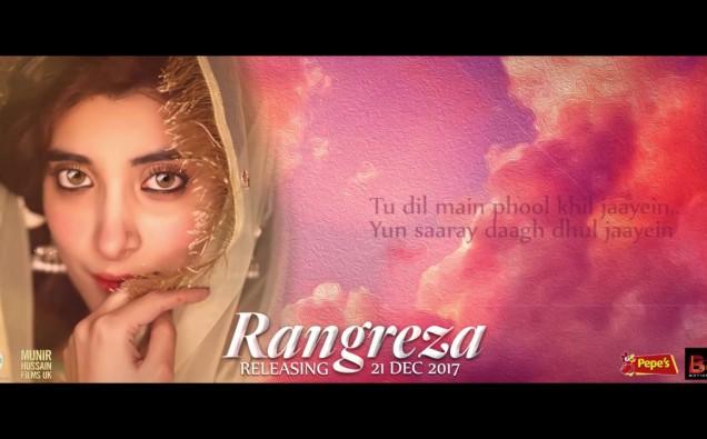 rangreza image