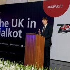 sialkot-uk-photo